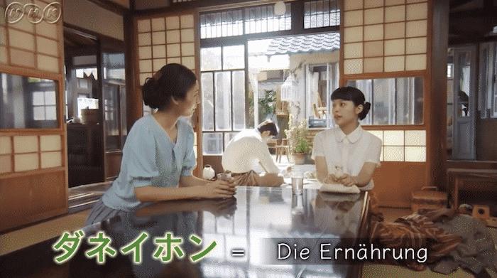 『まんぷく』第49話の見逃し無料動画視聴とその方法