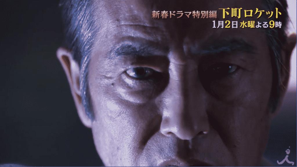 『下町ロケット2』第12話(特別編)の見逃し無料動画視聴とその方法