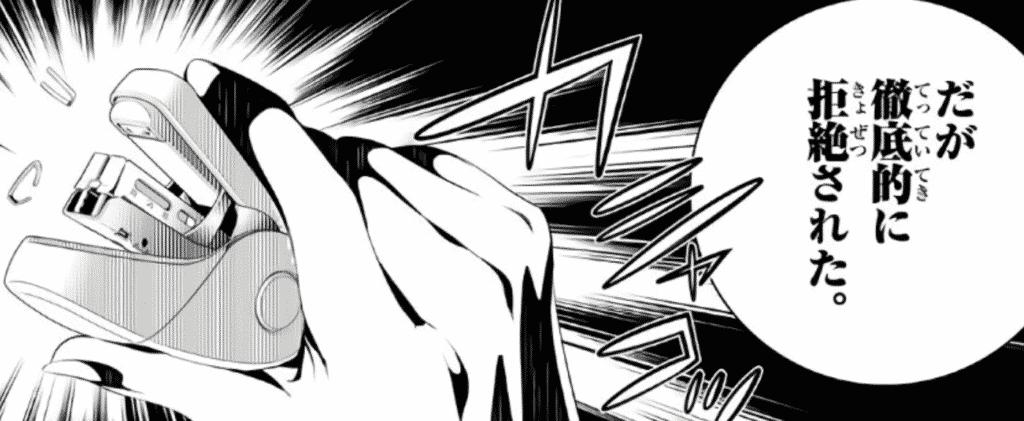 【化物語(バケモノガタリ)】第33話(033)の感想・考察・34話の期待