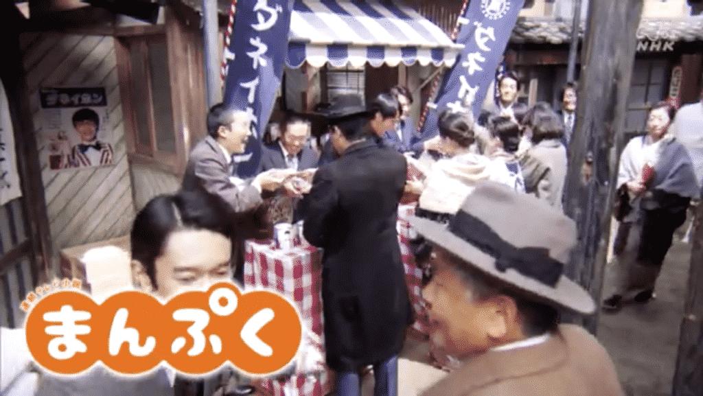 『まんぷく』第61話の見逃し無料動画視聴とその方法