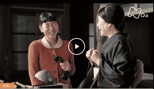 【まんぷく】第65話の見逃し配信動画の無料視聴方法とあらすじ・ネタバレ感想を紹介