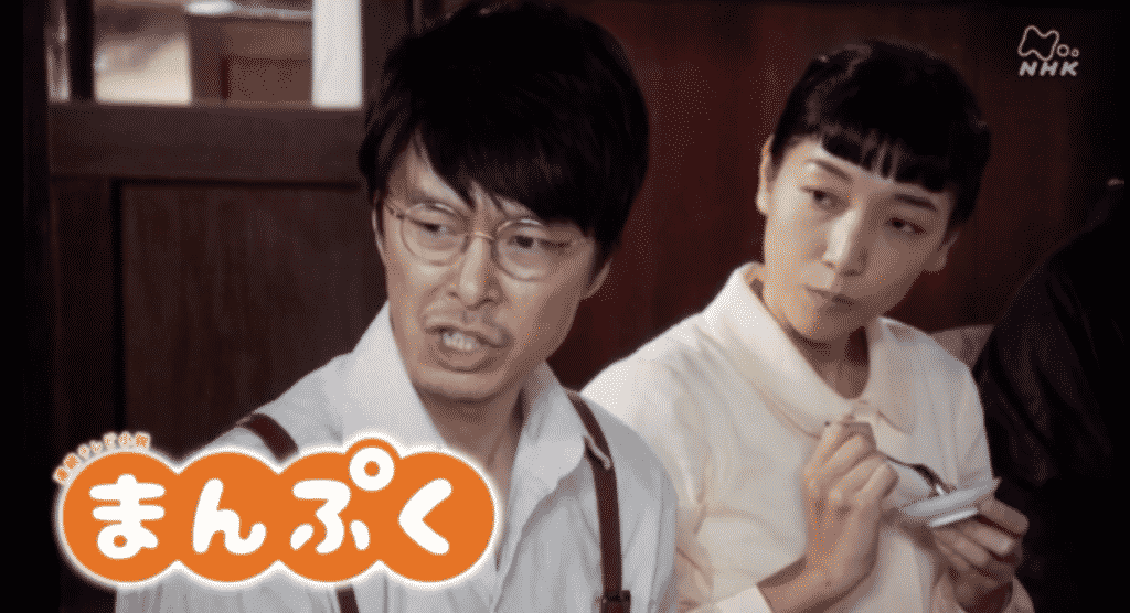 『まんぷく』第61話のあらすじ