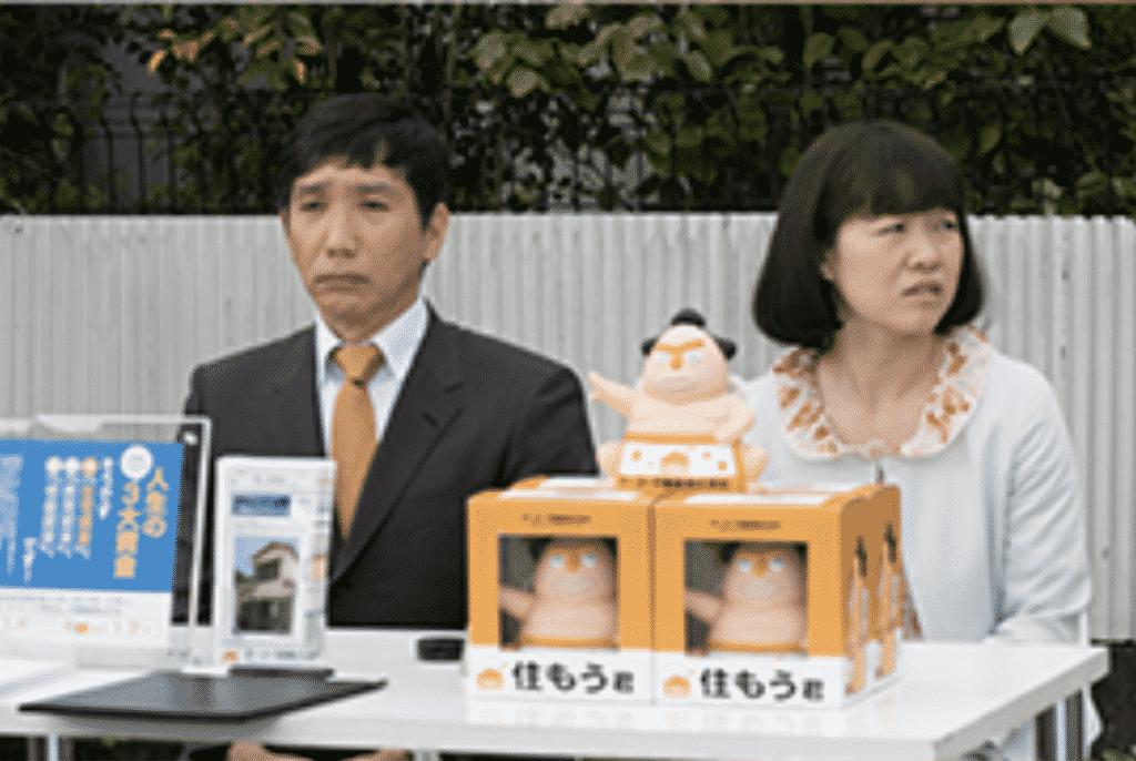 『家売るオンナ』第7話の動画視聴者の口コミ感想(若干ネタバレあり)