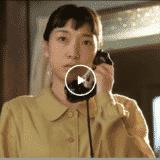 【まんぷく】第58話の見逃し配信動画の無料視聴方法とあらすじ・ネタバレ感想を紹介