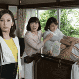 【家売るオンナ】第7話の見逃し配信動画の無料視聴方法とあらすじ・ネタバレ感想を紹介