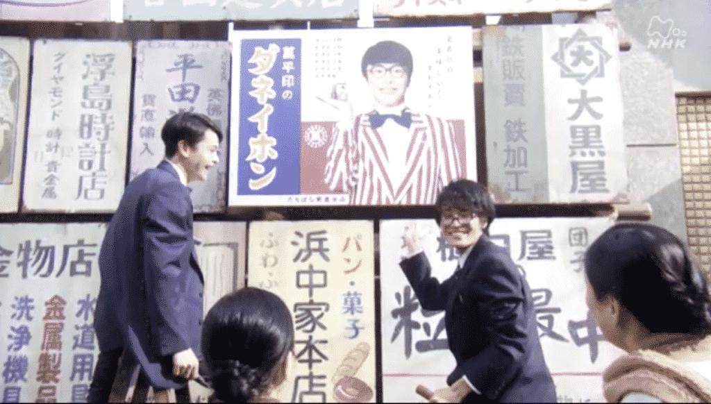 ツイッターでの『まんぷく』第63話の動画視聴者の感想(ネタバレ注意)