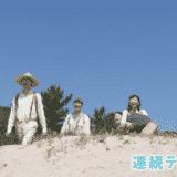 【まんぷく】第31話の見逃し配信動画の無料視聴方法とあらすじ・ネタバレ感想を紹介