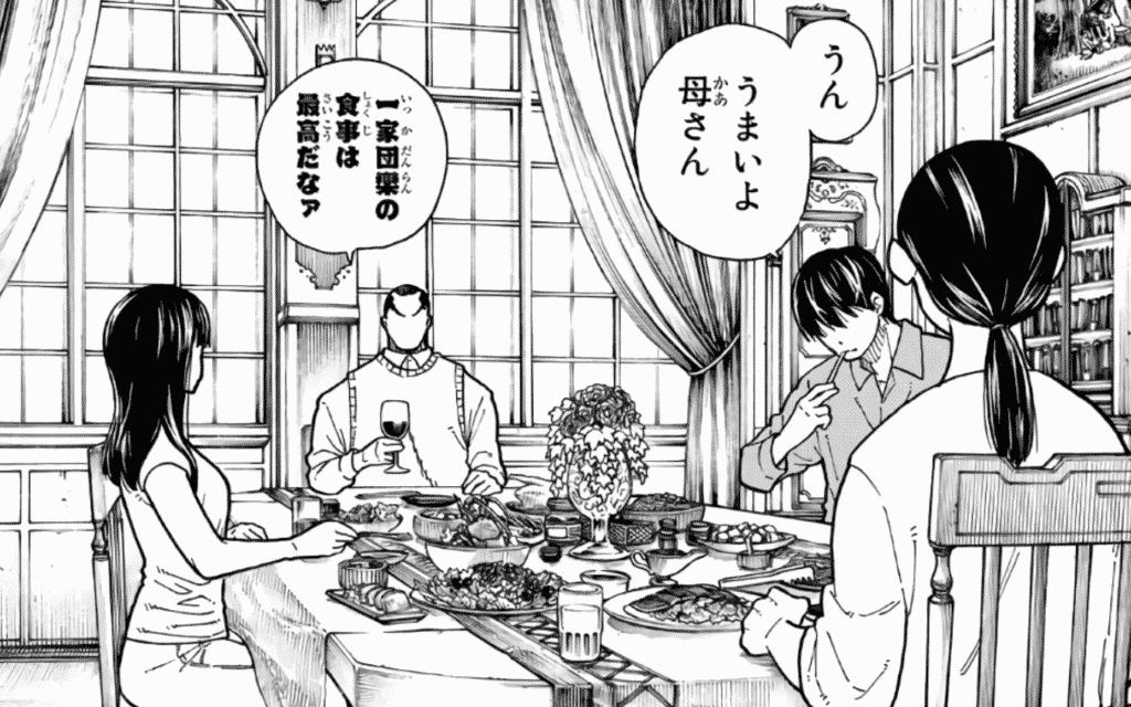【炎炎ノ消防隊】第152話 尾瀬一門 のネタバレあらすじ