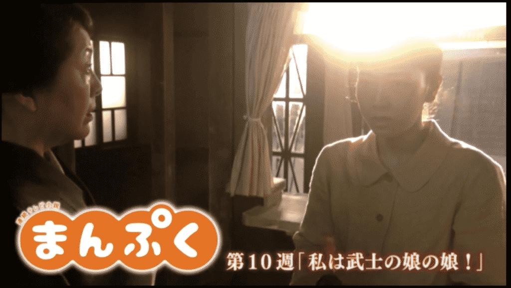 【まんぷく】第55話の見逃し配信動画の無料視聴方法とあらすじ・ネタバレ感想を紹介
