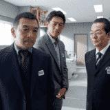 【相棒 season17】第4話の見逃し配信動画の無料視聴方法とあらすじ・ネタバレ感想を紹介