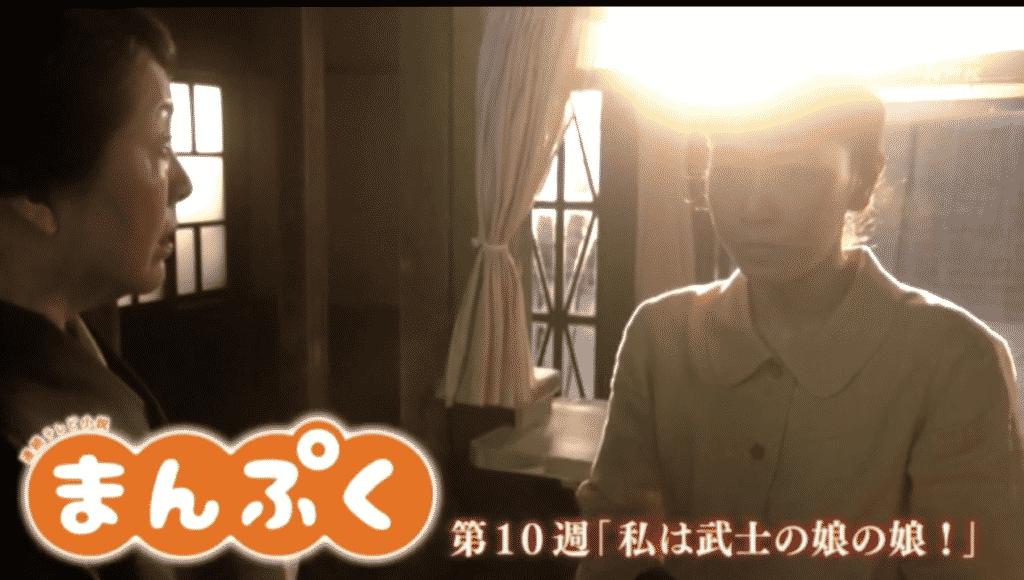 『まんぷく』第59話のあらすじ