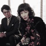 【後妻業】第1話の見逃し配信動画の無料視聴方法とあらすじ・ネタバレ感想を紹介
