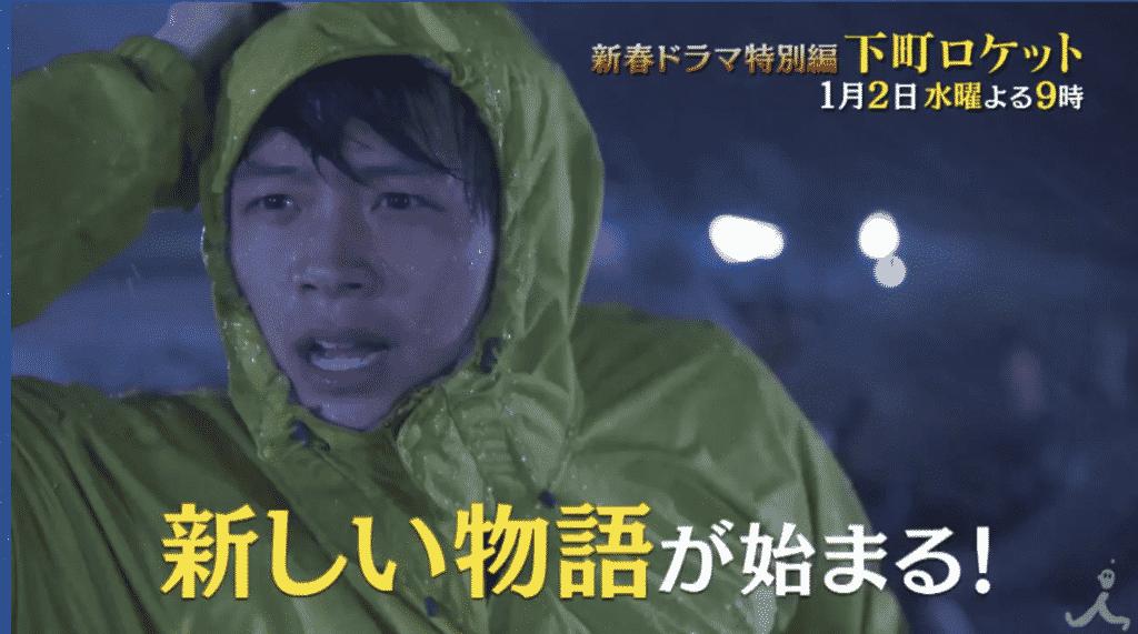 『下町ロケット2』第12話(特別編)の動画視聴者の感想(若干ネタバレあり)