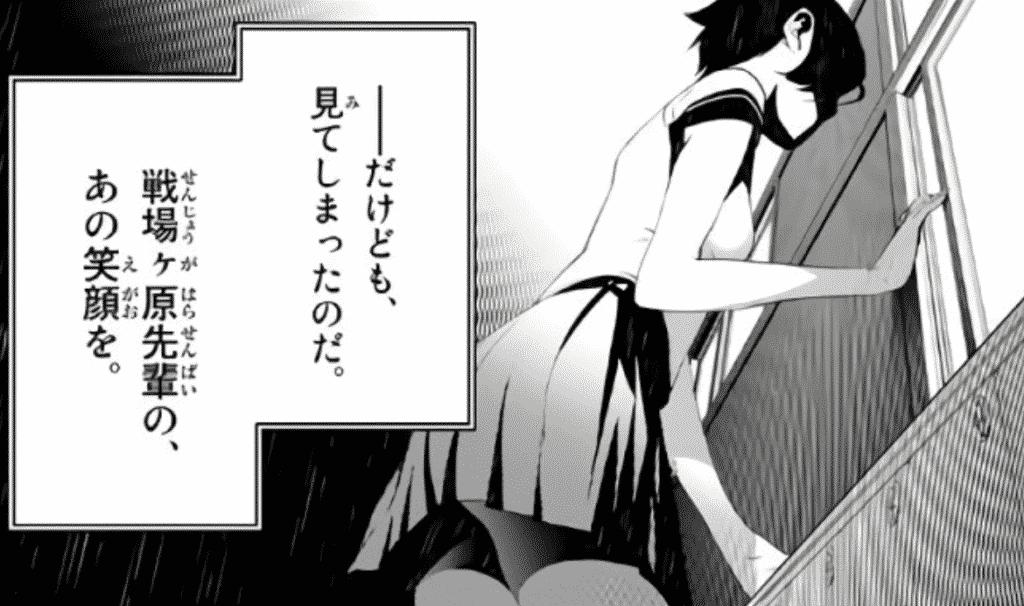 【化物語(バケモノガタリ)】第35話(035)のまとめ|36話も楽しみ