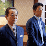 【相棒 season17】第10話の見逃し配信動画の無料視聴方法とあらすじ・ネタバレ感想を紹介