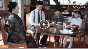 【まんぷく】第84話の見逃し配信動画の無料視聴方法とあらすじ・ネタバレ感想を紹介