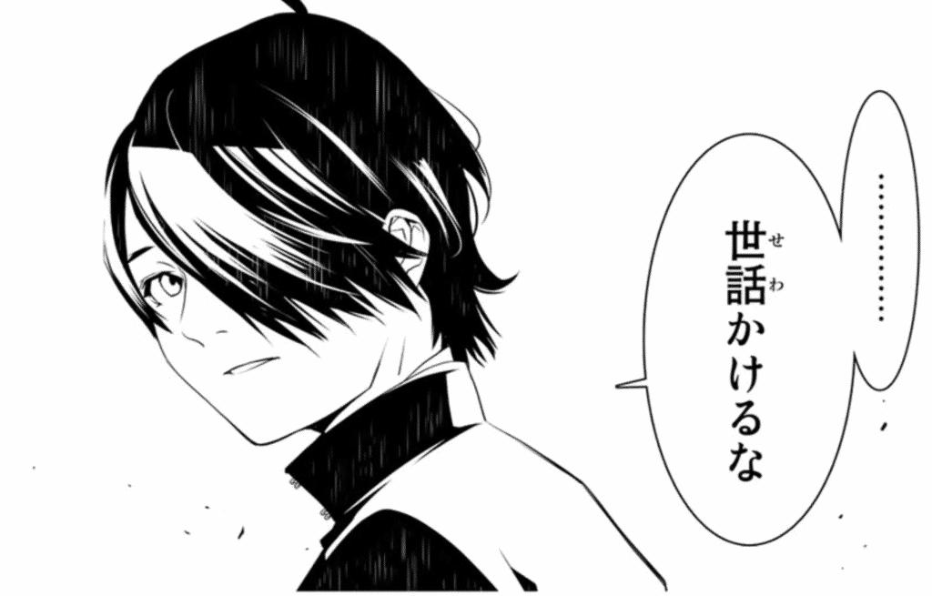 【化物語(バケモノガタリ)】第37話(037)のまとめ 38話も楽しみ