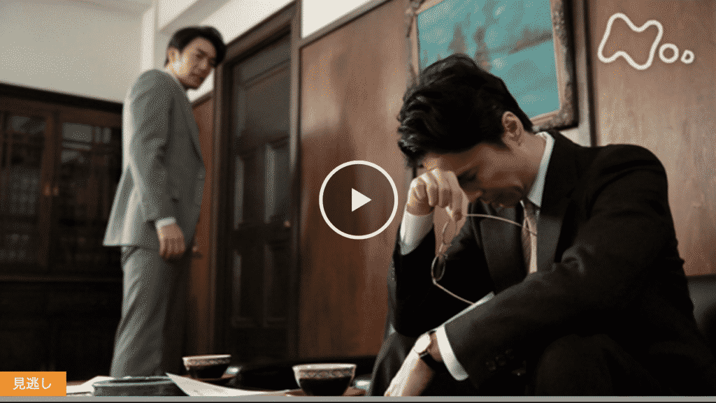 【まんぷく】第88話の見逃し配信動画の無料視聴方法とあらすじ・ネタバレ感想を紹介