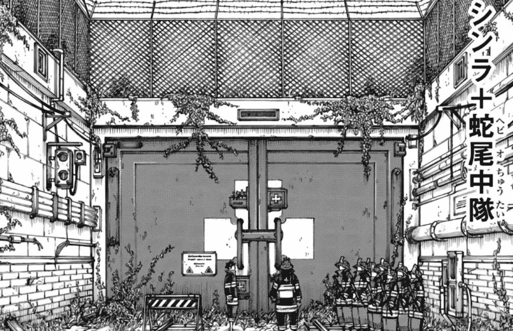 【炎炎ノ消防隊】第155話 闇に潜る の感想・考察・156話の期待