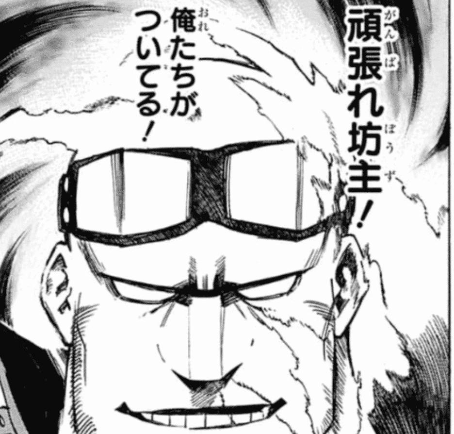 【僕のヒーローアカデミア】第213話 のまとめ 214話も楽しみ!