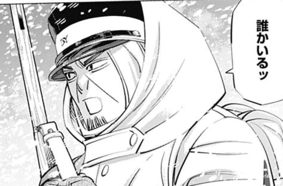 【ゴールデンカムイ】第185話 再開 のネタバレあらすじ2