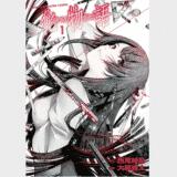 【化物語(バケモノガタリ)】ネタバレあらすじと感想・考察【+最新話も無料で読む方法】