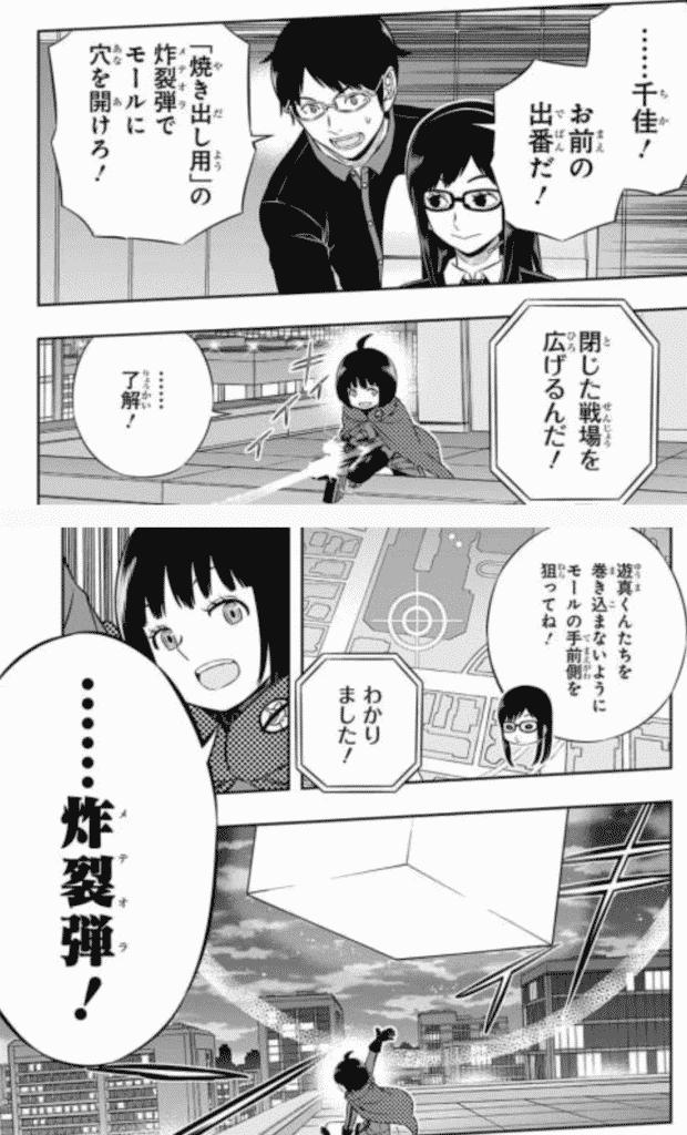 マンガ島.COM(マンガ島コム)の使い勝手は?漫画は無料で読めるの?2
