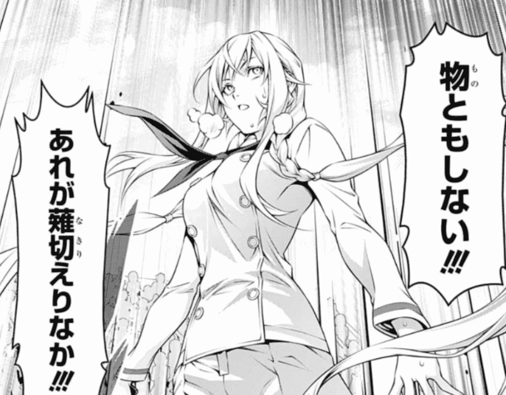 【食戟のソーマ】第299話 陰陽互根 のネタバレあらすじ1