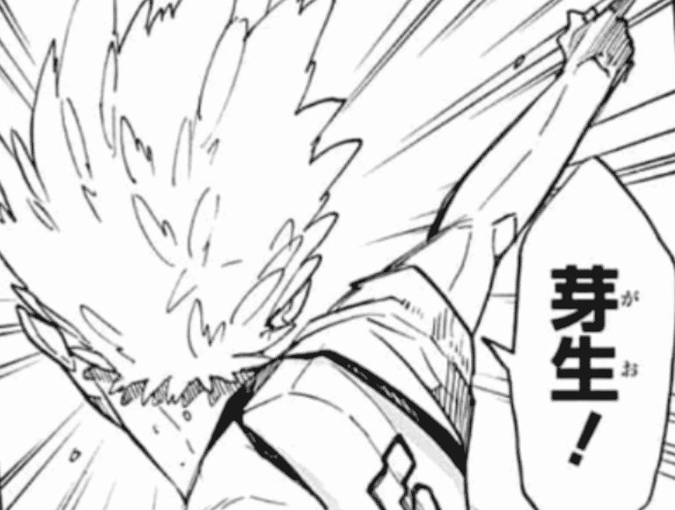 ハイキュー!!|343話 小さな巨人 のネタバレあらすじ3