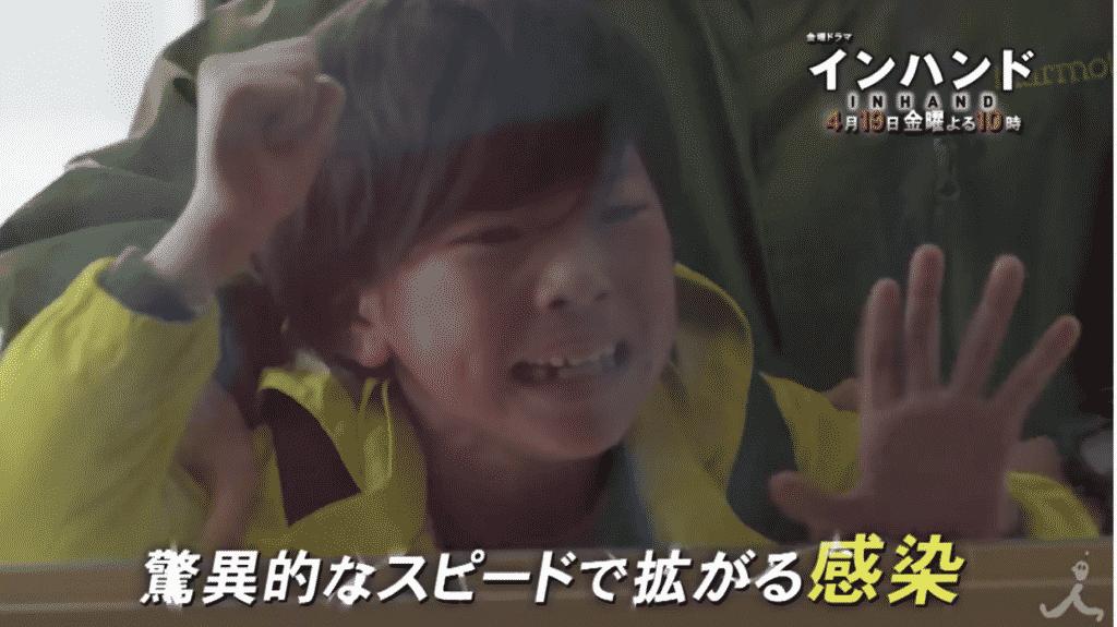 『インハンド』第2話の動画視聴者の口コミ感想(若干ネタバレあり)