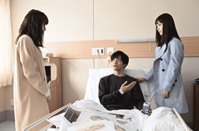 『パーフェクトワールド』第2話の動画視聴者の口コミ感想(ネタバレ有)