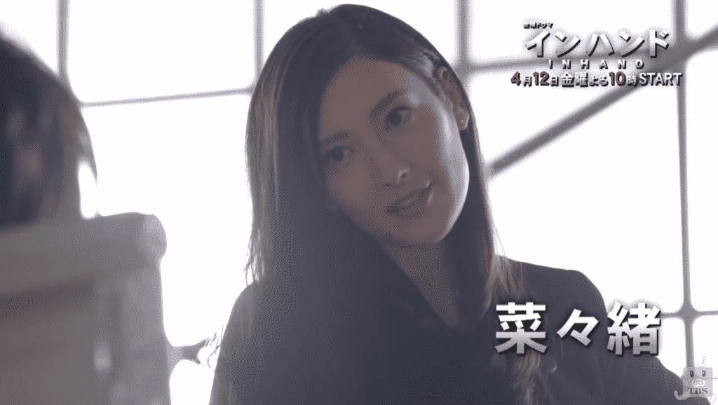 『インハンド』第1話の動画視聴者の口コミ感想(若干ネタバレあり)